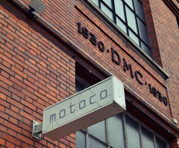 Motoco exterieur DMC Mulhouse